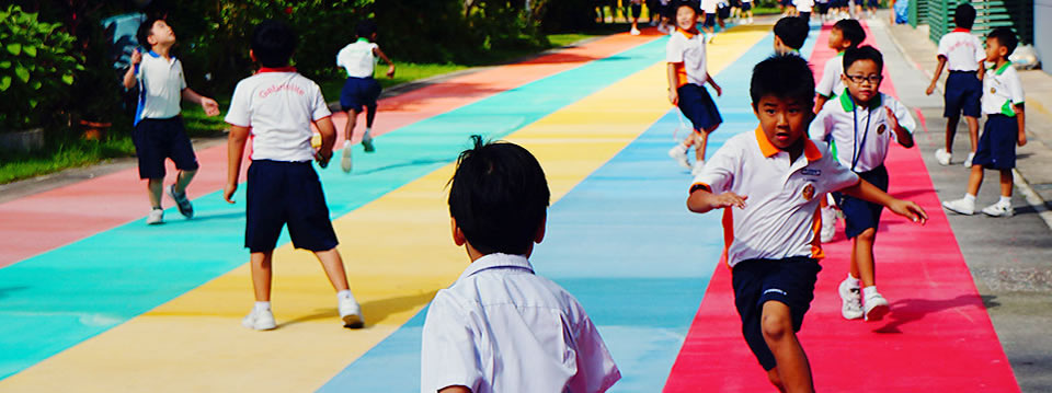 Running Track at St. Gabriel's Primary School